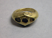 Ring with Lozenge-Shaped Bezel and O.J. Inscription