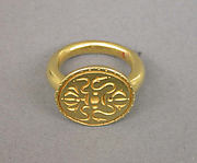 "Ring with Circular Bezel and ""Sri"" Inscription"
