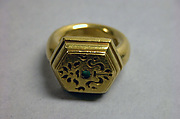 """Ring with Hexagonal Bezel and Stone with """"Sri"""" Inscription"""