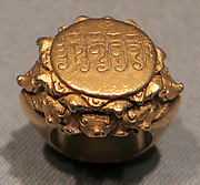 Stirrup-Shaped Ring with Oval Bezel with Nagari Script