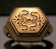 Ring with Hexagonal Bezel with Sri Inscription