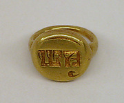 "Ring with Circular Bezel with ""Java Kuno"" Inscription"