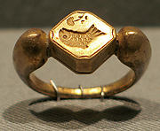 Stirrup-Shaped Ring with Fish Design