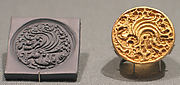 Signet Ring with Phoenix Motif