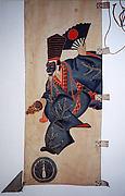 Banner (Nobori)