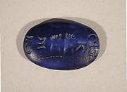 Intaglio Seal with Footprints of the Buddha (Buddhapada)