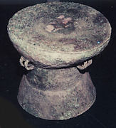 Drum and Four Fragments