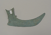 Boat-Shaped Hafted Ax