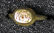 Ring with Stepped Quatrefoil Bezel