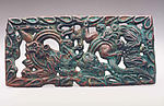 Belt Plaque with Tigers and Dragon