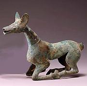 Yoke Ornament Shaped as Recumbent Deer