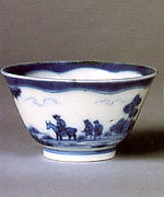 One of a Pair of Cups