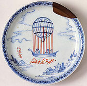 Dish with Design of Ascending Balloon