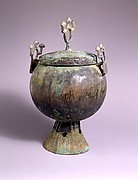 Cauldron with Lid (Fu)
