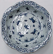 Dish with Decoration of Oxen and Cherry Blossoms