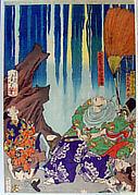 Kiyomori and the History of Nunobiki Waterfall: The spirit of Akugenta Yoshihira strikes Nanba Jirō. (Kiyomori nyūdō nunobiki no taki yūran akugenta yoshihira no rei nanba jirō o utsu)
