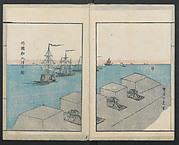 Diary of Yokohama (Yokohama hanjōki)