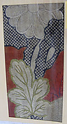 Piece from a Kosode with Partial Chrysanthemum