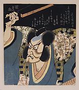 Ichikawa Danjūrō VII as Arajishi Otokonosuke