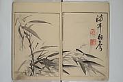 Shazanrō (Bunchō) Picture Book (Shazanrō ehon)
