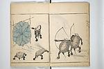 Sōnan (Chinnen) Picture  Album (Sōnan gafu)