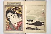 An Erotic Picture Book of Snow on Mount Fuji (Ehon fuji no yuki)
