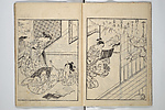 Picture Book of Gold Brocades (Ehon kokinran)