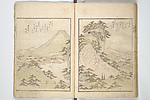 Collected Light Verses and Noted Landscapes (Sansui kikan kyōka shū)