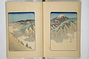 One Hundred Views of Mount Fuji (Fujimi hyakuzu)