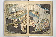 Album of Suikoden Portraits with Kyōka Poems (Kyōka suikoden gazōshū)