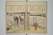 Fine Views of the Eastern Capital at a Glance (Tōto meisho ichiran)