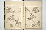 Picture Album Transmitting the Spirit: The Hokusai Drawing Style (Denshin gafu Hokusai gashiki)
