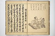 Old Manji's Cursive Picture Album (Manjiō sōhitsu gafu)