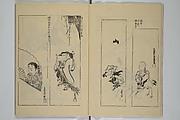 One Hundred Paintings by Kōrin (Kōrin hyakuzu)