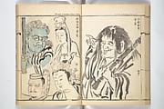 Kyōsai's Treatise on Painting (Kyōsai gadan)