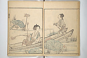 Picture Album by Old Man Maruyama (En'ō gafu)