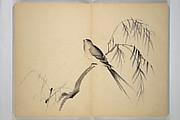 Ōkyō  Picture Album (Ōkyō gafu)