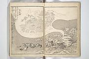 One Hundred Monsters Ancient and Modern (Hyakki shūi)