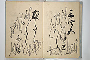 A Calligraphy Book  (Tehon)