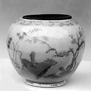 Jar with cover