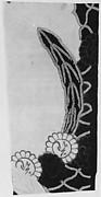 Kosode Fragment