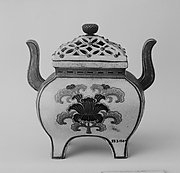 Incense Burner with Openwork Lid