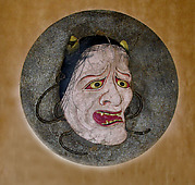 Head of Female Demon