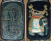 Case (Inrō) with Design of Caparisoned Elephant (obverse); Characters in Panel (reverse)
