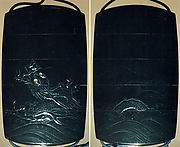 Case (Inrō) with Design of Dragon Emerging from Waves