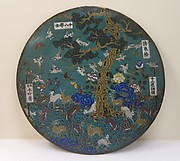 Disc with Auspicious Images