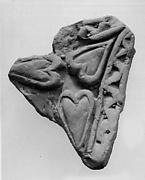 Fragment of an Ornament