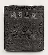 Ink Tablet Decorated with Mythical Horse and the Eight Trigrams