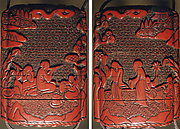 Case (Inrō) with Design of Chinese Sages Drinking and Writing on Banana Leaf