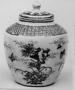 Miniature Covered Jar